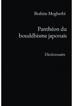 Pantheon du bouddhisme japonais
